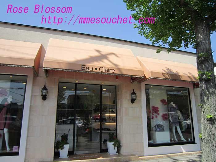 shop20100428.jpg