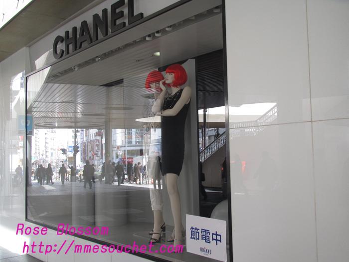 shop20110316.jpg