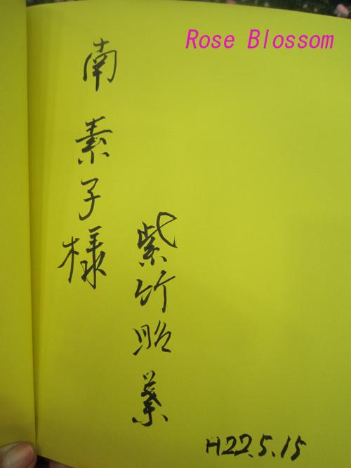 sign20100515.jpg