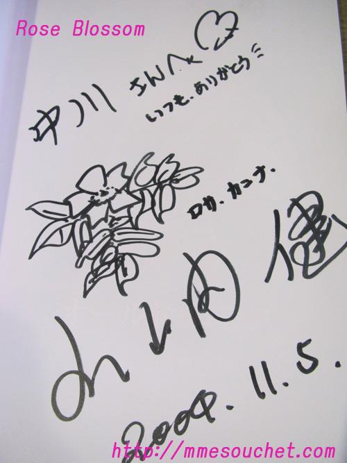 sign20110211.jpg