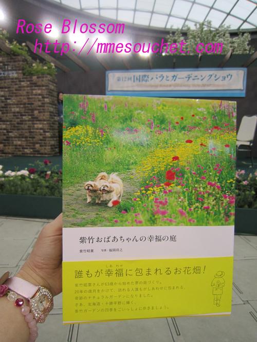 sitikubook20100515.jpg