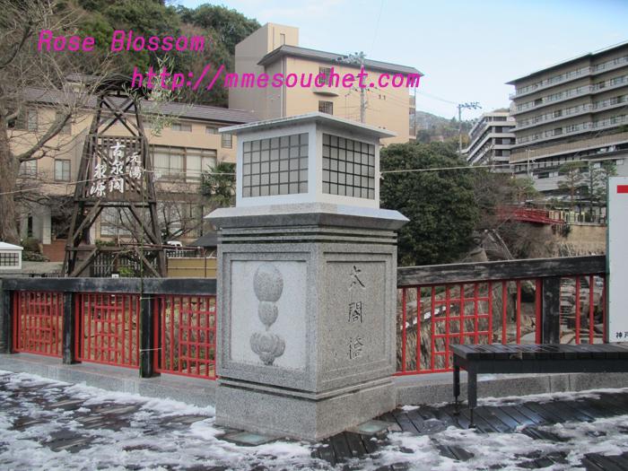 taikoubashi20110103.jpg