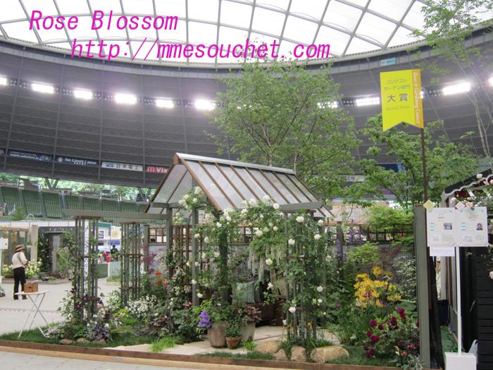 taisyougarden20100517.jpg