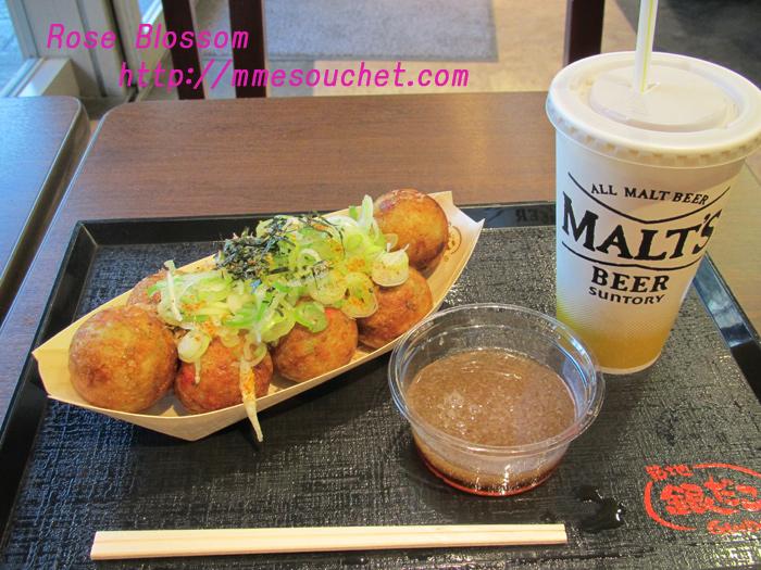 takoyaki20110124.jpg