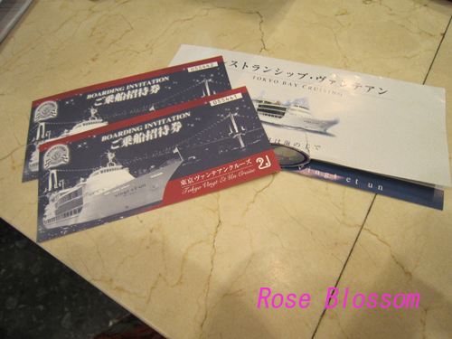ticket20100325.jpg