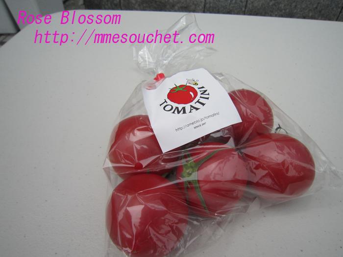 tomatobuy20100522.jpg