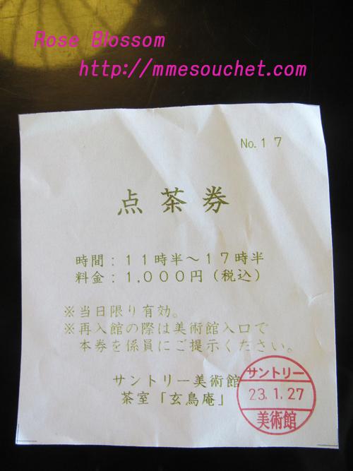 yoshi20110127.jpg