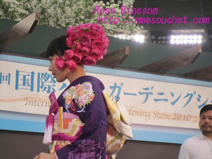 yuzenkami20100513.jpg