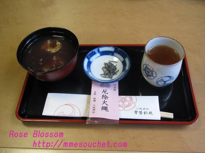 zenzai20110102.jpg
