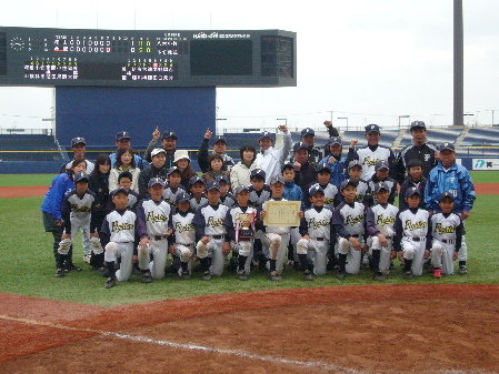 2010年 第1回 新潟県センバツ学童野球大会