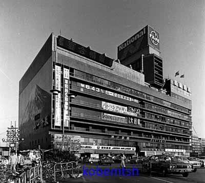 新聞会館53L