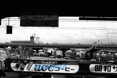 神戸駅55L