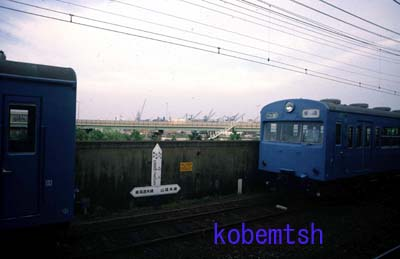 神戸駅待機L