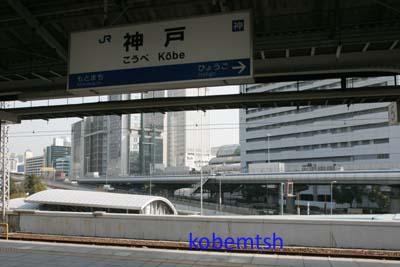 kobeeki23LL.jpg