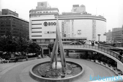 sannomiyamaeL.jpg