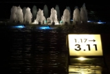 1.17→3.11 kobe.jp