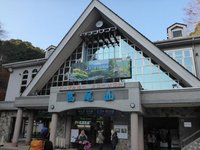 3高尾山ケーブルカー乗り場0853