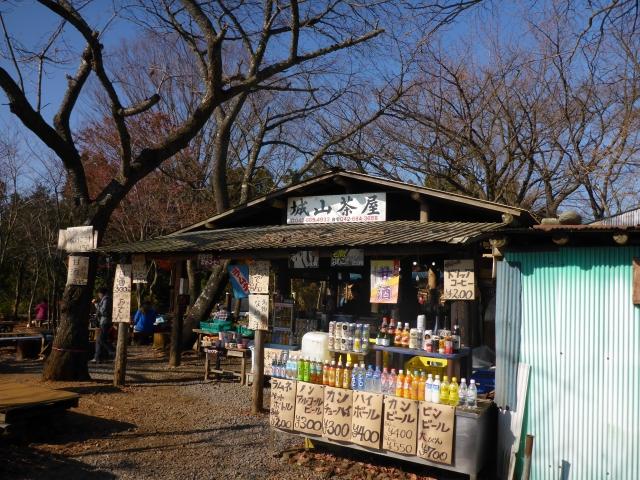 13城山茶屋