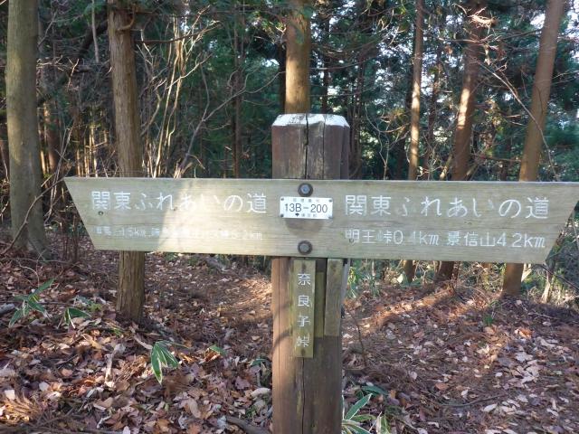 22奈良子峠茶屋あたりあと1.5キロ1332