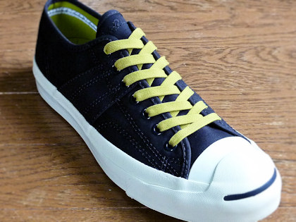 Mackintosh x Converse Jack Purcell