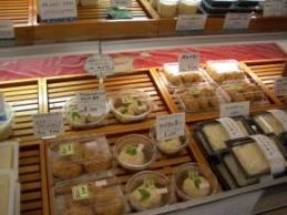 ★豆腐商品いろいろ