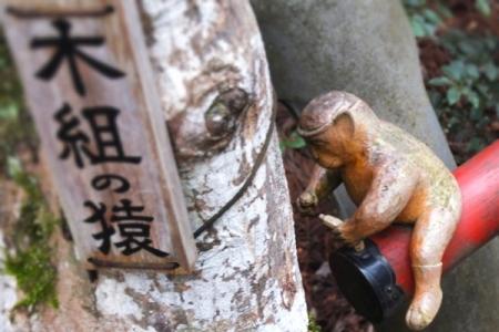 那谷寺 木組の猿