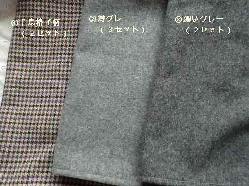 巻きスカート (3)