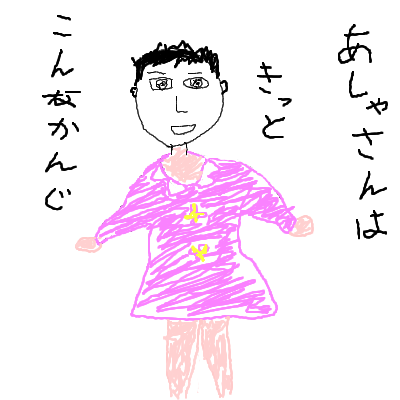 051214.png