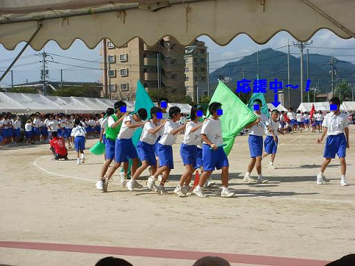 11 10 1体育祭2