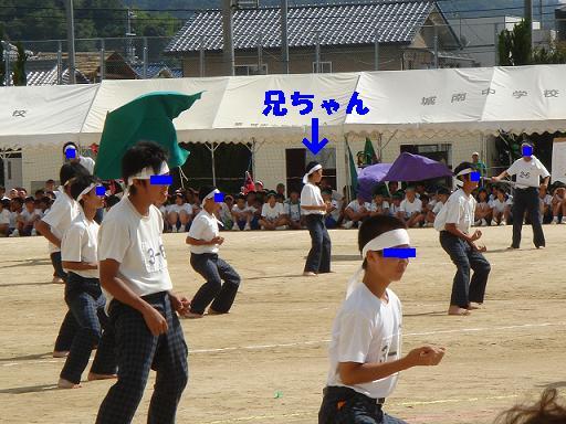 11 10 1体育祭4