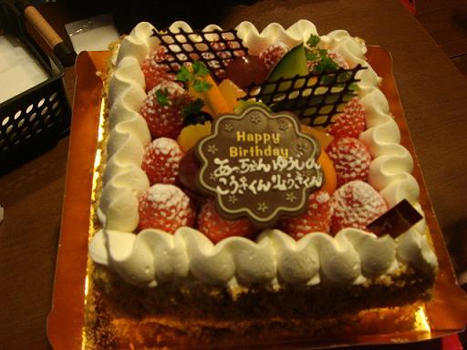 12 1 誕生日ケーキ