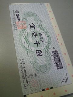 NEC_0996.jpg