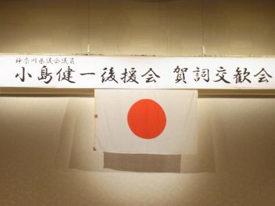 賀詞交歓会2012