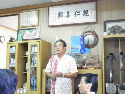 yonakunishicho