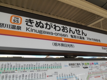 20141119_2093.jpg