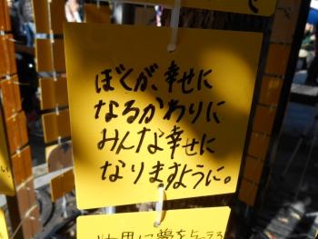 20141123_2447.jpg