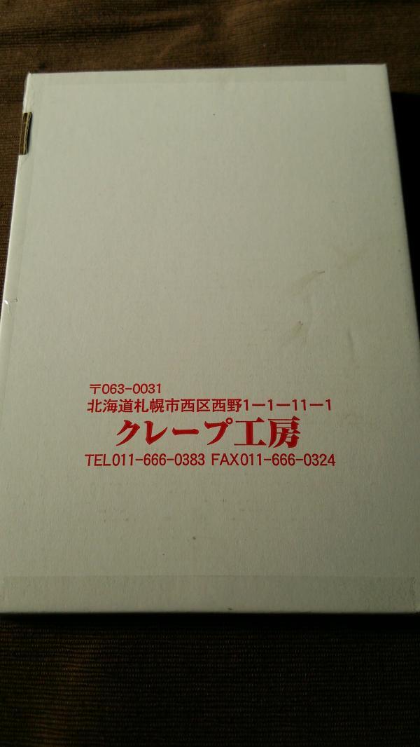 convert_20131201191734.jpg