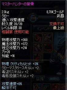 ScreenShot2013_0317_001847162.jpg