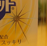 クモに見える!?