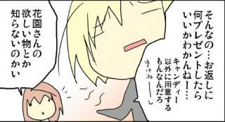 週刊にゃんきしん3s