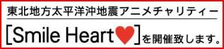 smile_heart.jpg