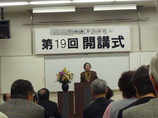 開講式100409
