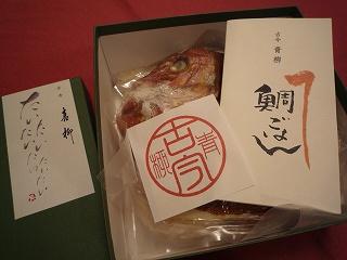 青柳 鯛ご飯1