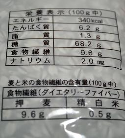 オシムギ栄養2