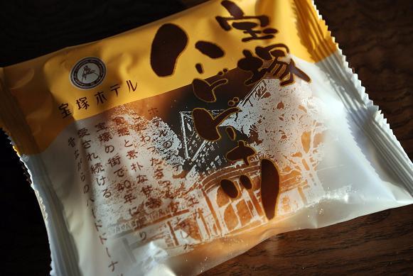 宝塚ハードドーナツ包装