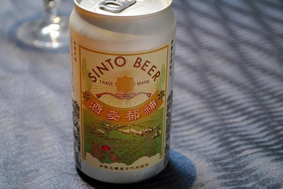 シントビール