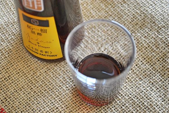飲む酢柘榴 原液