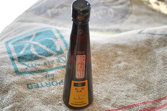 飲む酢柘榴1