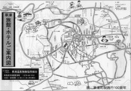 草津町 地図