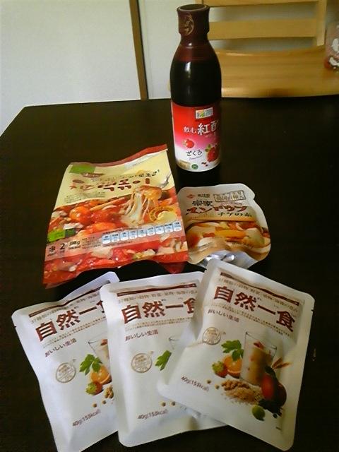 2011 韓国食材